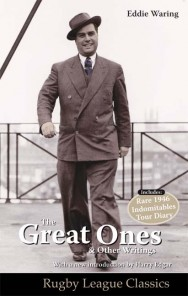 The Great Ones & Other Writings (1969)